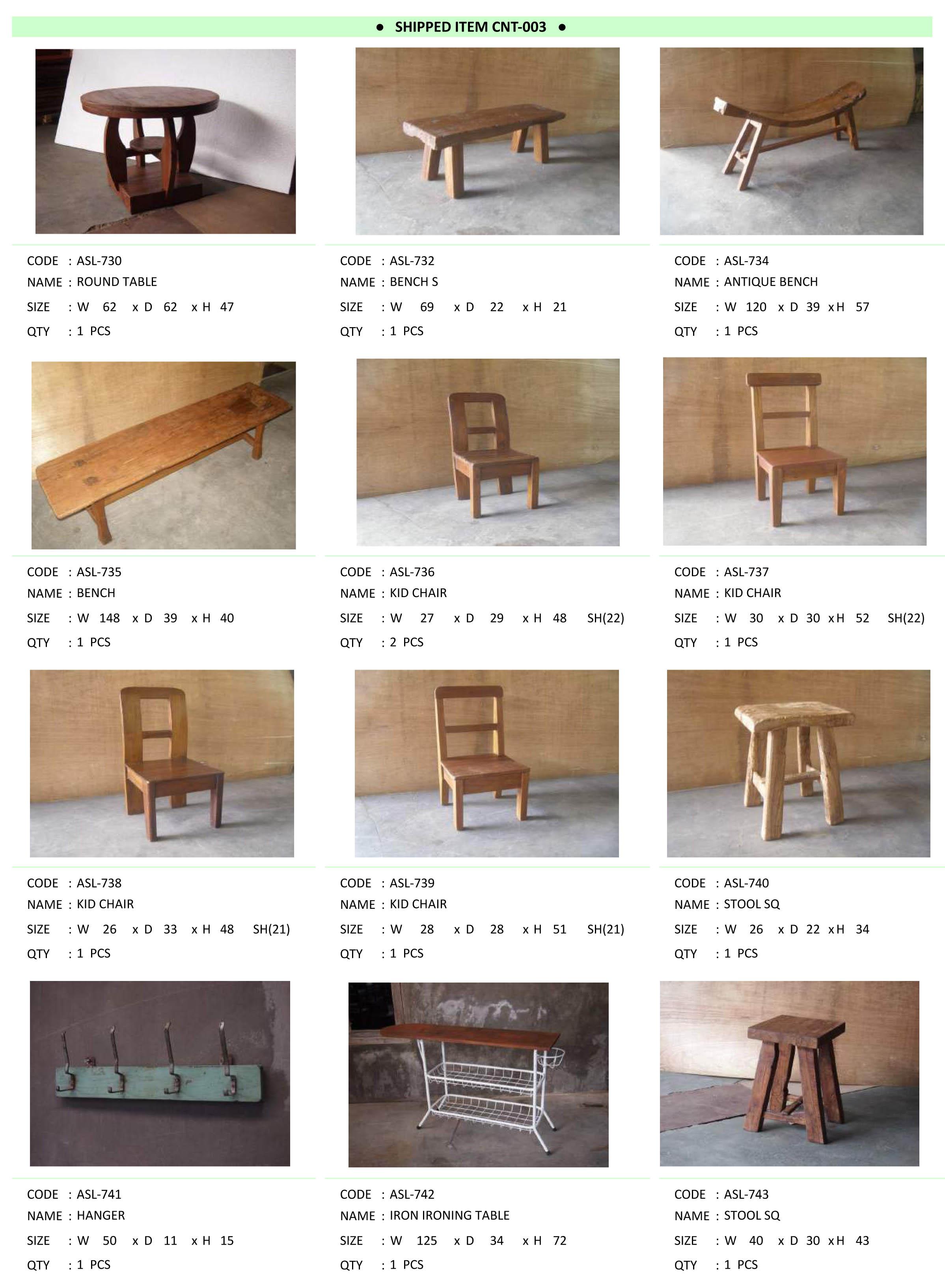 2015年2月入荷アンティーク家具一覧12