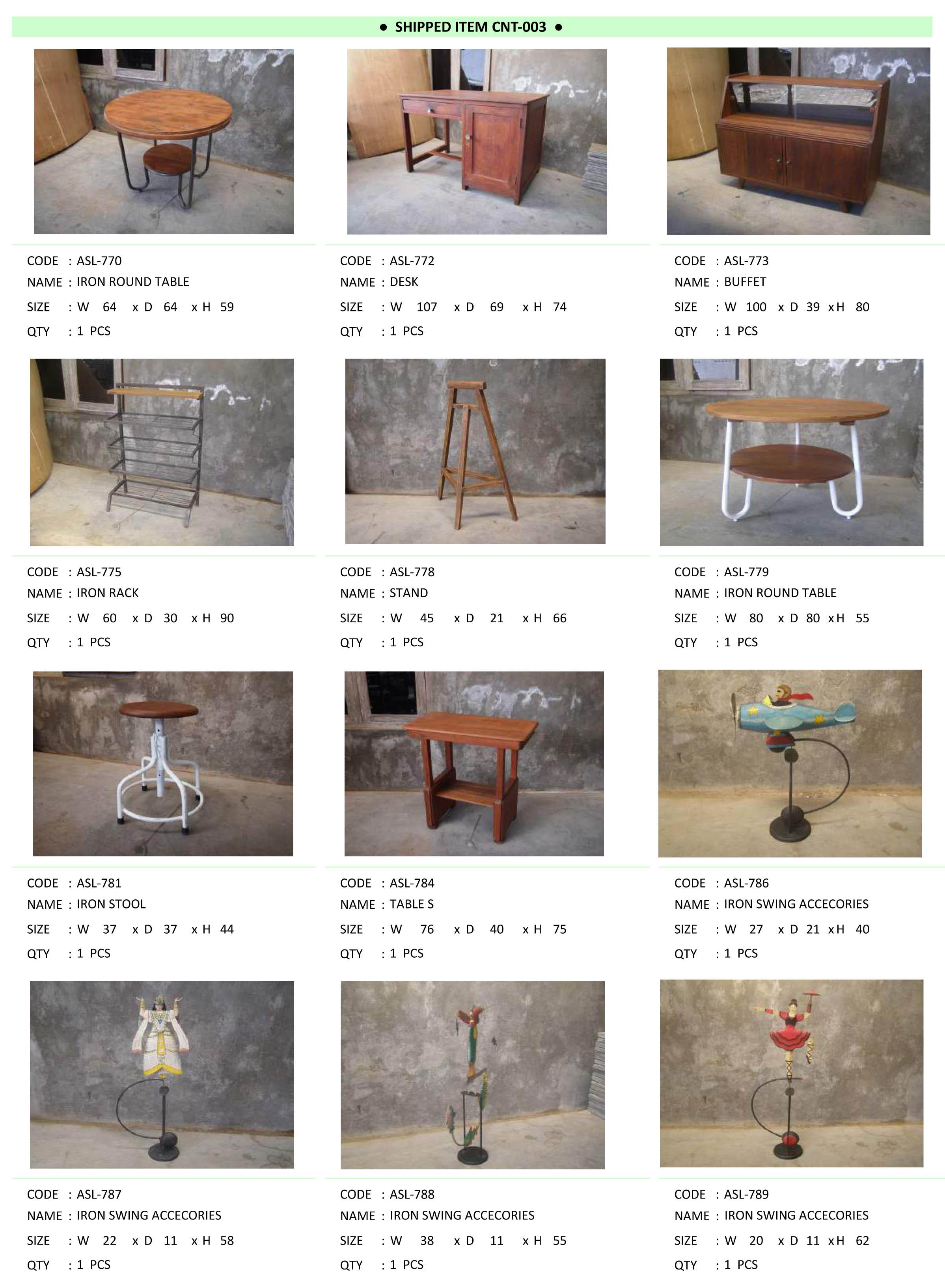 2015年2月入荷アンティーク家具一覧15