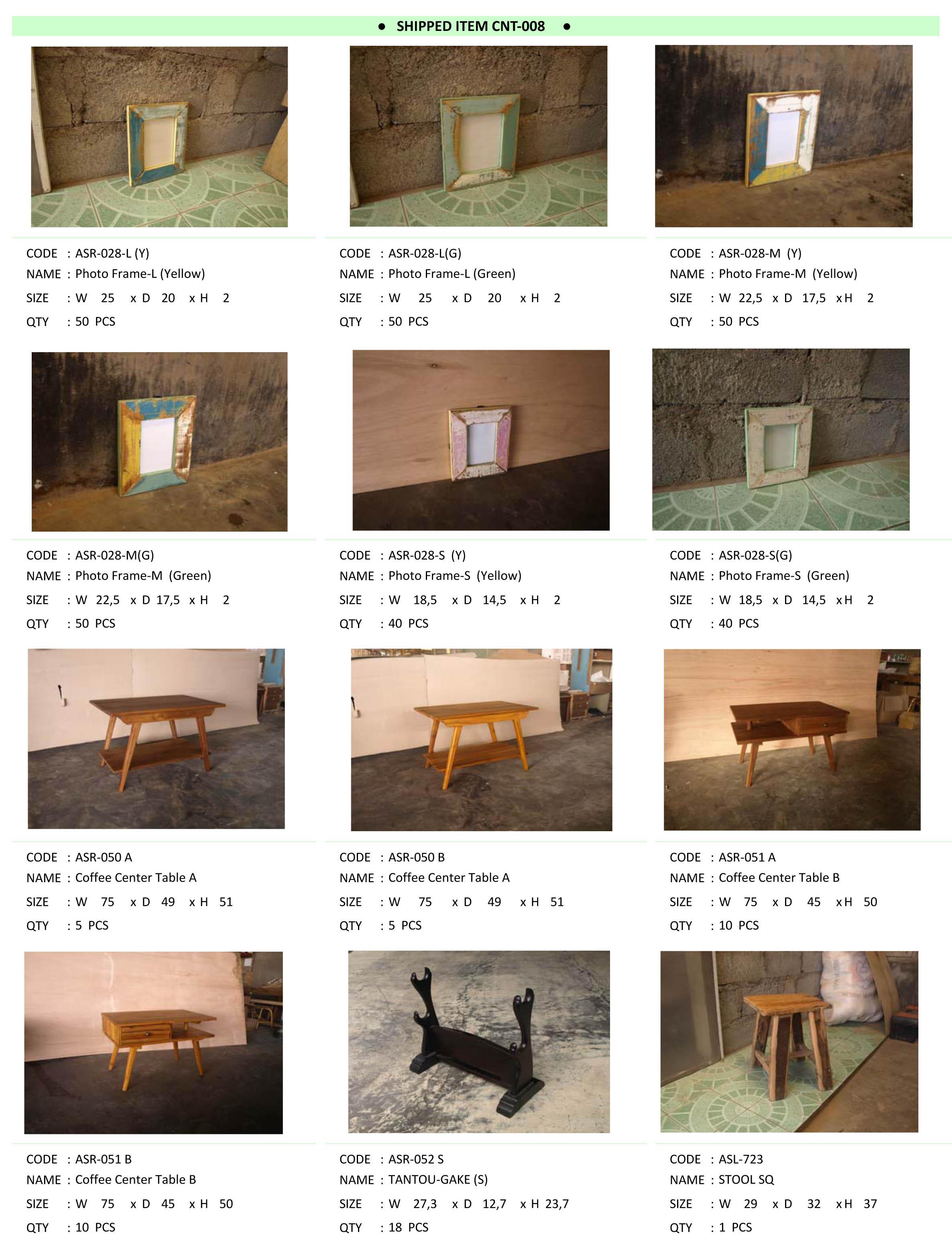 2016年1月入荷アンティーク家具一覧5